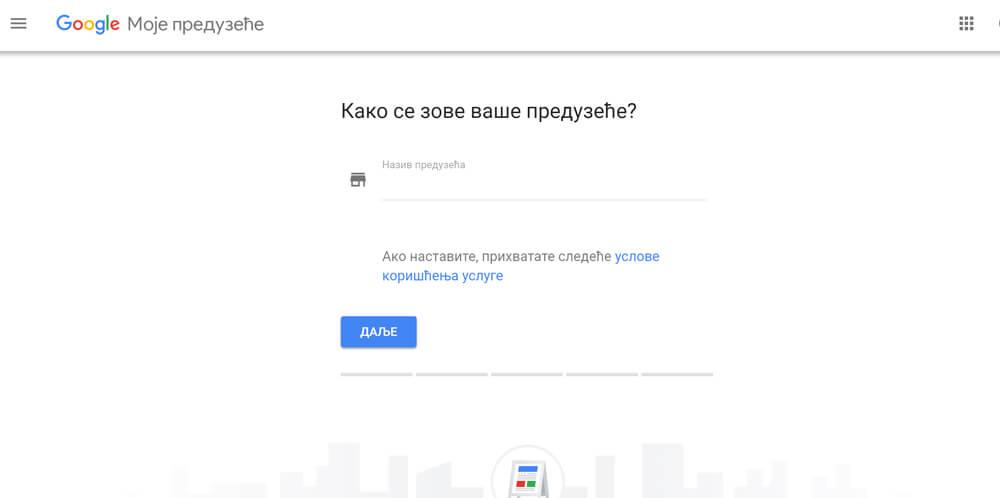google moje preduzeće start
